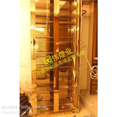伟煌业供应钛金镜面不锈钢酒柜 暖光灯金属展示架欧式焊接柜类定制