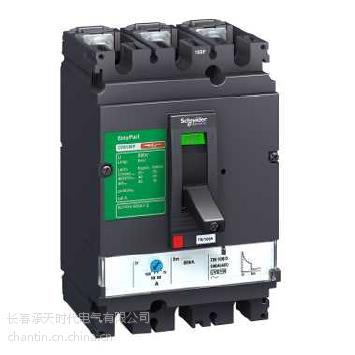 吉林施耐德塑壳断路器CVS630N ETS 2.3 3P/3d LV563510 现货供应 正品保障