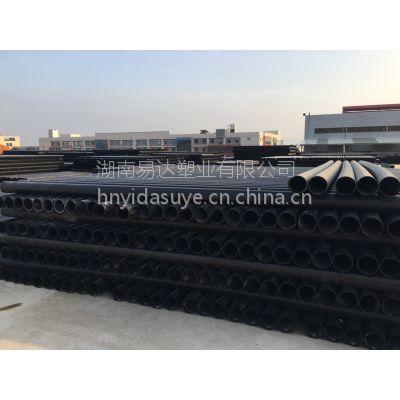 溆浦HDPE给水管易达塑业产品质量可靠