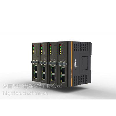 华辰智通M111W网关 PLC远程监控模块 RS232设备 3G/4G通讯