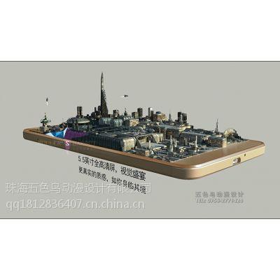 珠海3D动画公司【珠海3D设计公司】-五色鸟20年!