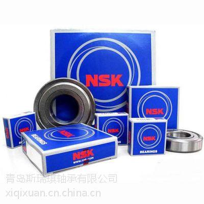 供应NSK6315轴承/斯瑞琪/青岛进口轴承公司