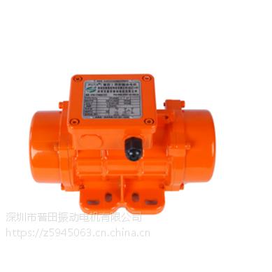 广东小型振动电机,卧式振动电机,振动电机厂家