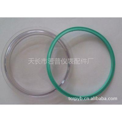 【若普仪表】生产供应pc透明表罩 仪器仪表配附件生产 质量保证