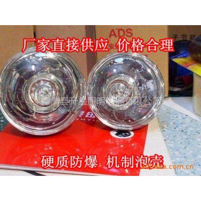 生产供应优质防爆E27 R125保温红外线灯泡275W