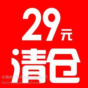 供应韩国原单服装批发市场虎门外贸尾货品牌女装清仓特价29元!
