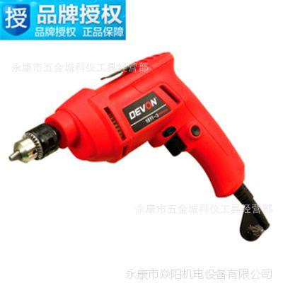 大有正品 300W正反转调速可钻钢材卸螺丝手电钻 6mm 1811-3电钻