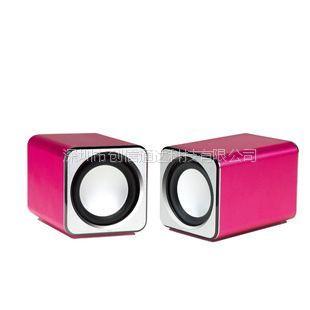 供应正品紫光ZG-210 铝合金 USB2.0音箱 USB对箱 一年质保 支持支付宝