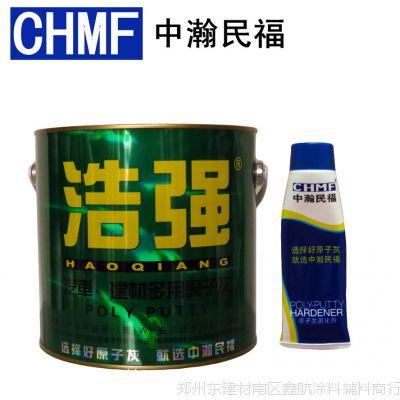 原子灰 浩强油性腻子 汽车铁器打底油灰 河南 厂家价格