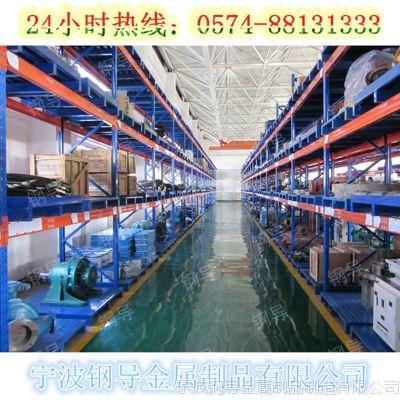 杭州厂家批发重型仓储货架 绍兴悬臂货架 阁楼货架 非标可定制