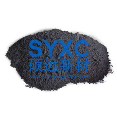 纳米石墨粉|石墨粉尘|石墨粉 固定碳:99.996%