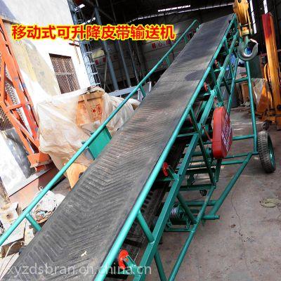 可升降皮带输送机 玉米装车传送设备 粮食输送机