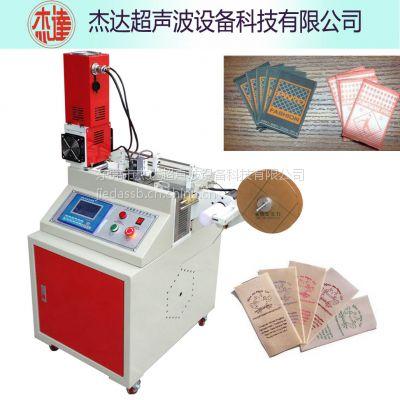 供应东莞服装商标切带机,快速织唛剪切机