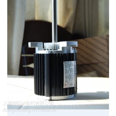 供应波峰焊设备专用高温125W 2800RPM电机