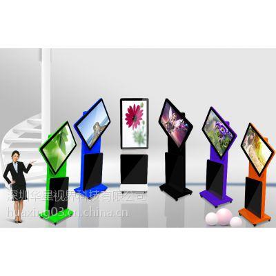 42寸电子广告屏,42寸多功能广告机