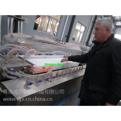 批发石塑地板设备|威尔塑料机械|青岛石塑地板设备