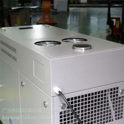 恒温恒湿试验箱|科明原厂直销|汽车检恒温恒湿试验箱