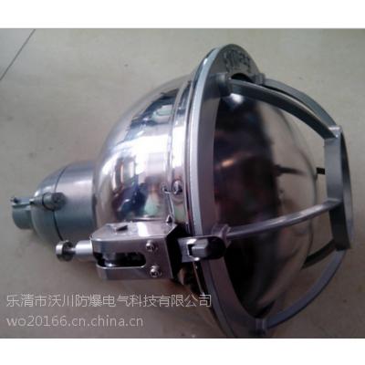 天津BAD-400隔爆型防爆灯厂家批发价格