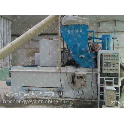 临清博诚液压供应黑龙江全自动高效稻壳打包机BC3-250
