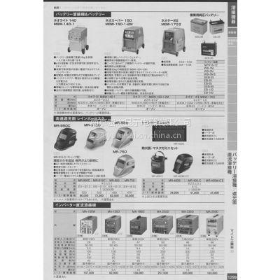 マイト工業(株)MIGHT遮光面罩