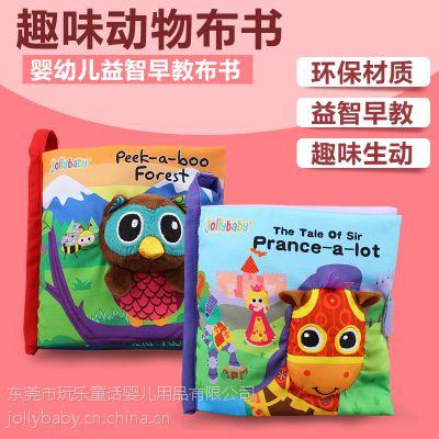 澳洲 jollybaby 彩盒装新款立体婴儿玩具早教布书宝宝玩具书0-1-2岁