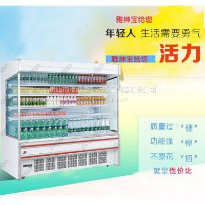 雅绅宝厂家供应HG-20立式风幕柜 蔬菜水果保鲜柜 鲜奶展示柜 超市制冷设备 麻辣烫保鲜柜