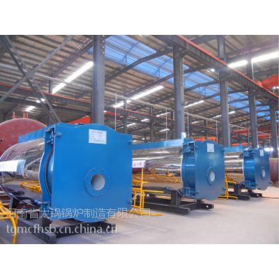 湖北甲醇蒸汽锅炉厂、2吨纯基燃料锅炉每小时需要多少公斤甲醇?