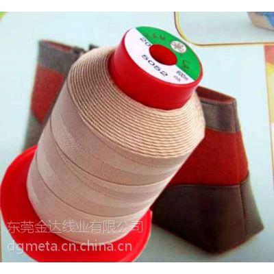 东莞金达线业供应金丽牌 箱包皮具手袋缝纫线 聚酯纤维皮具缝纫线