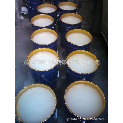 供应【厂家销售】热撕离型剂 环保离型剂 烫画材料厂 冷撕平光离型剂