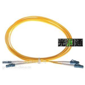 供应光纤跳线LC-LC-SM 千兆单模