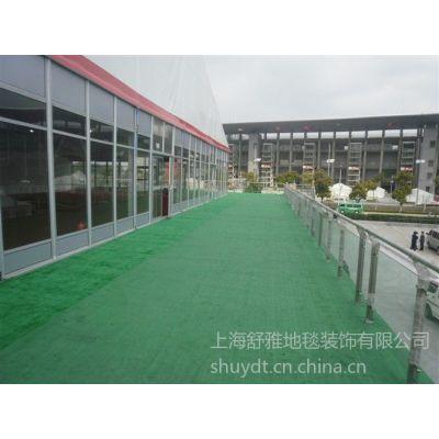 供应上海展览会地毯大型活动地毯赛事地毯供应商覆膜展览地毯铺设销售中心13774391896