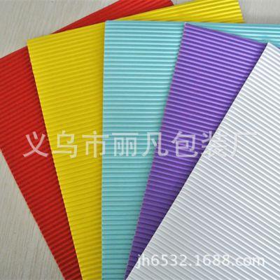 厂家大量供应彩色双层瓦楞纸 E坑 F坑 G坑