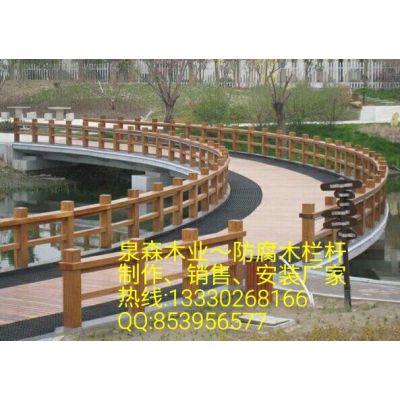 重庆防腐木栈道安装厂家|泉森户外木平台施工