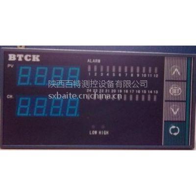 河北XMC500VRS485_XMC500VRS485_百特