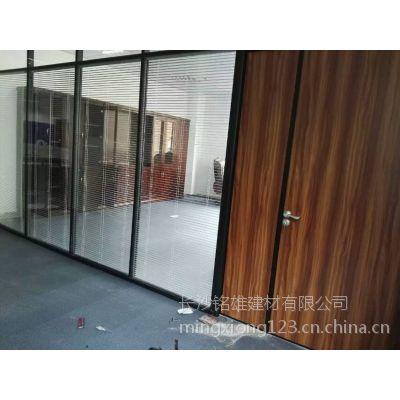 长沙玻璃高隔断厂家专业生产百叶玻璃隔断