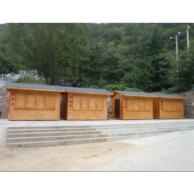 供应供应石家庄移动售货亭