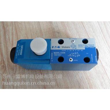 美国威格士电磁阀DG4V-3-0BL-M-U-H7-60 DG4V-3-OBL-M-U-H7-60