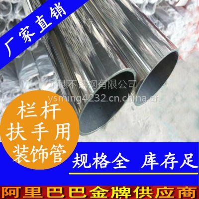 装饰用sus304不锈钢圆管现货,厂家直销304不锈钢圆形管51*1.5