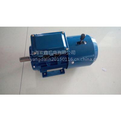 卧式铝壳刹车电机YEJ90L-4-1.5KW/B3山东临朐大量供应