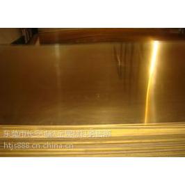 C2100耐磨光黄铜板 光滑黄铜板C2100