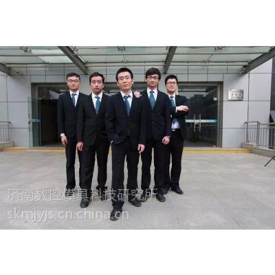 邢台沧州数控机床学校