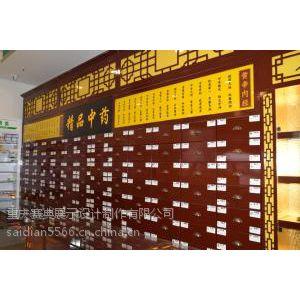 赛典展柜定制中药柜,西药柜,药房玻璃柜,实木中药柜,药房货柜