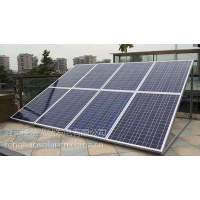 家用太阳能发电系统3KW|河南太阳能分布式发电|鹤壁太阳能发电公司