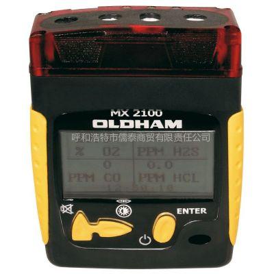 供应美国英思科MX2100二氧化硫检测仪