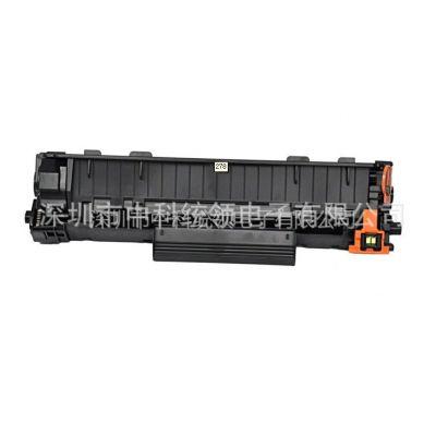 供应供应惠普CE285A硒鼓HP CE285A硒鼓通用硒鼓招代理OEM代加工