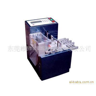 供应电脑切管机等电子产品制造设备