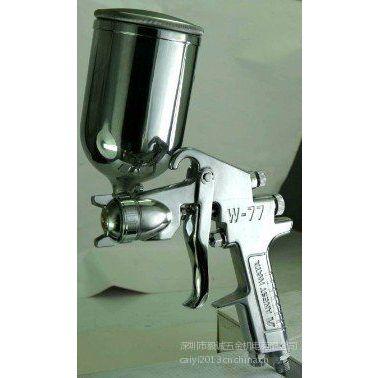 供应日本岩田W-77底漆喷枪