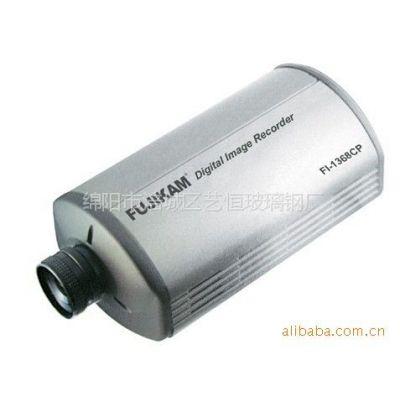 绵阳地区长期供应红外监控摄像机设备