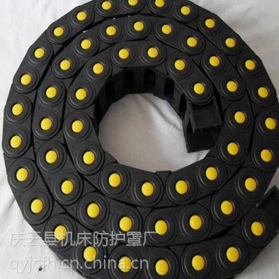 供应45*150S型工程塑料拖链