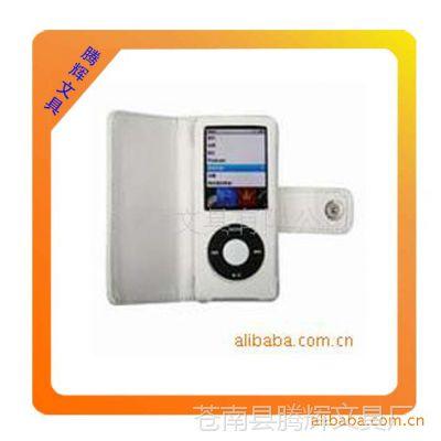 款MP3 MP4皮套卡通韩版MP3 MP4皮套